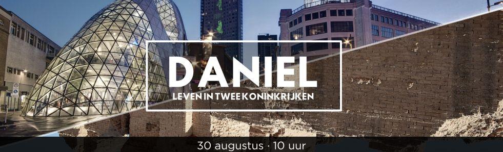 God houdt ons vast - themaserie Daniël - De Brug Eindhoven